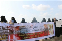 Women demand to release forcibly disappeared teacher in Aden
