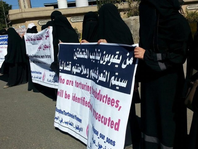 Association of Abductees Mothers: 70 detainees were killed after abduction
