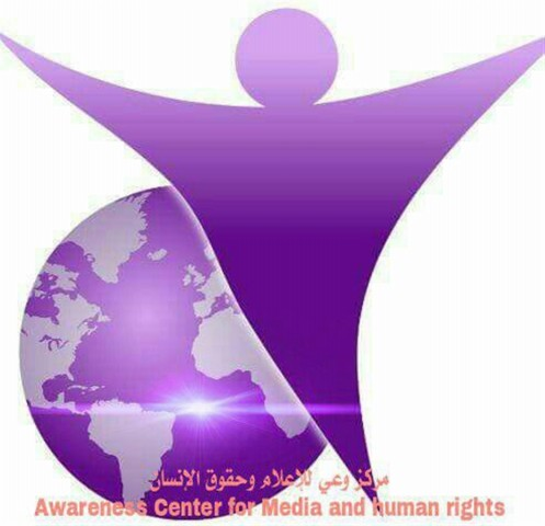 About 1000 violations committed against children, women in al-Dhala'a
