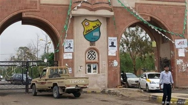 Faculty of Sana'a University start comprehensive strike