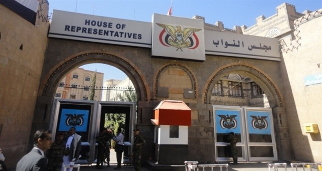 Eight parliamentary blocs support move of Parliaments' sessions to Aden