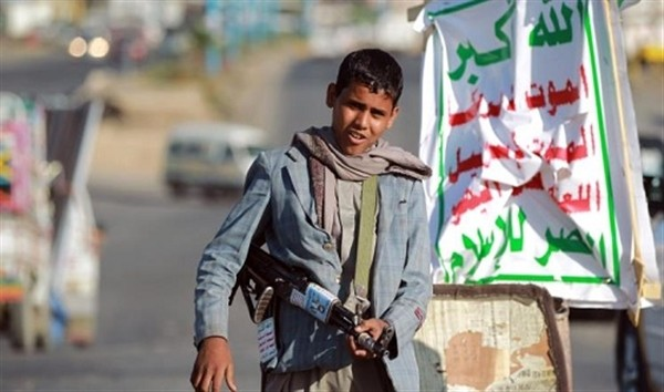 Houthis ban UN team from visiting areas under their control