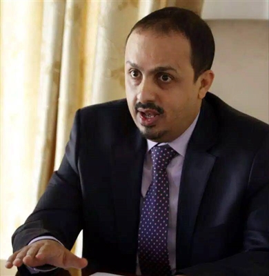 Information Minister: Houthi militias created media outlets run by Tehran