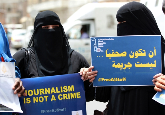 World Press Freedom Day, demands to release Yemeni Abducted journalists