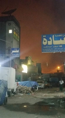 Gunmen fire at fireworks store in Aden causing explosions