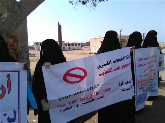 Families of Hadramout detainees call on Hadi to enforce obstructed court rulings