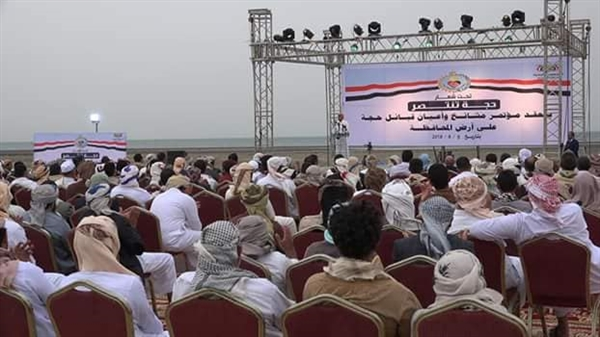 Hajjah tribes reject Houthi racial polarization in the province