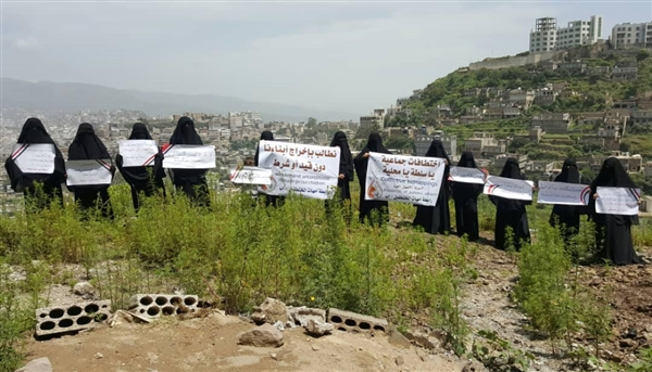 Mothers association condemn Houthi mass abduction of oppositionists in Ibb