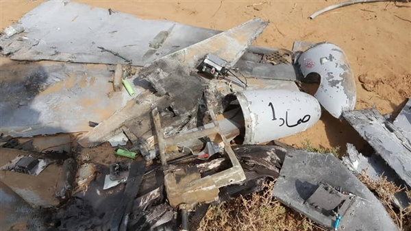 Army shoots down Houthi drone in Hajjah