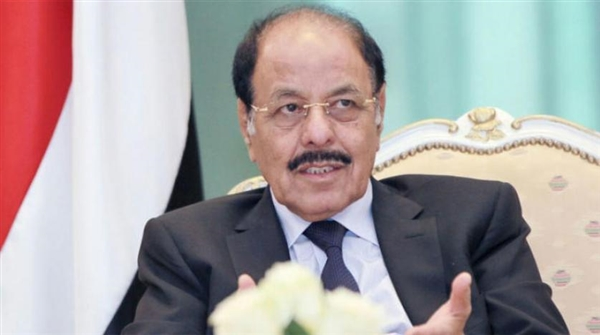 Vice President discuss security developments in Hadhramout