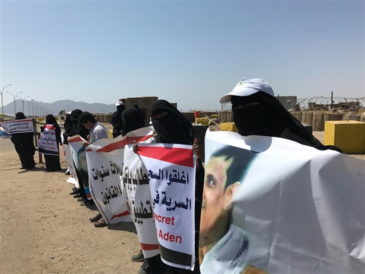 Mothers demand to disclose fate of 31 detainees