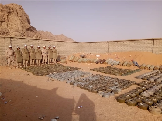 About 1,000 mines eradicated in al-Jawaf
