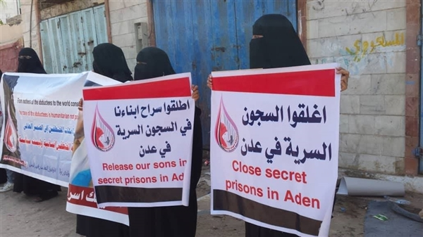 AMA demands to immediately save detainees from torture