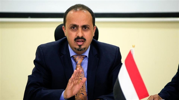 Government appreciates American stance on Yemen's unity