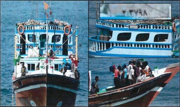 Yemeni ferry strands in the Arabian Sea
