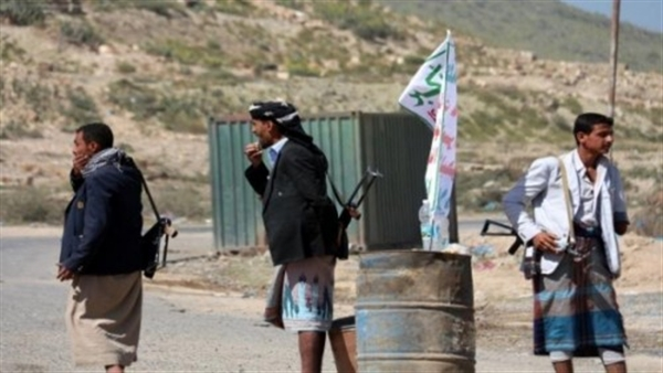 Houthis impose conscription in Ibb