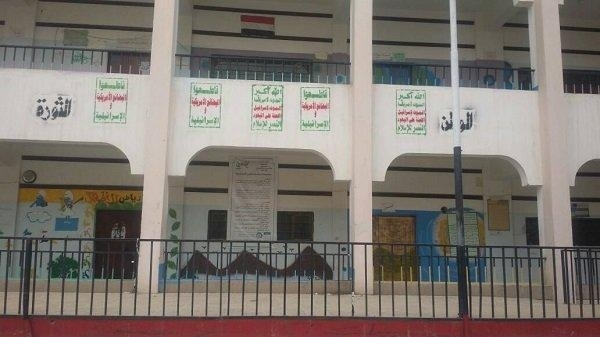 Houthis change schools' names in Ibb