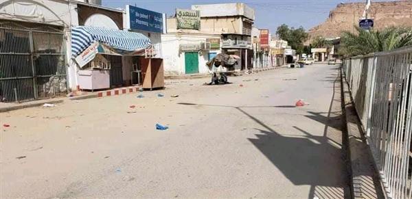 Partial lockdown announced in Hadramout to prevent COVID-19