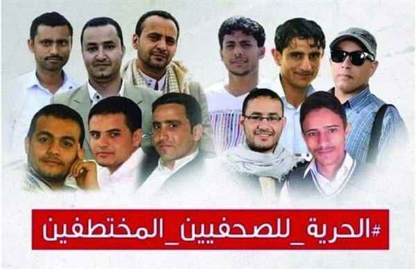 Houthis hinder release of prisoners