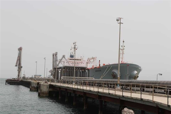 Iranian ships conducted illegal fishing in Yemeni waters