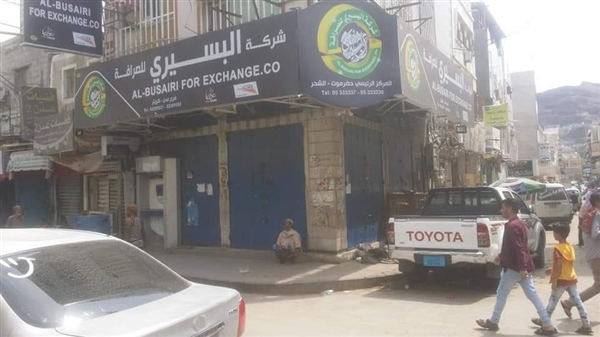 Exchange shops in Aden continue shutting down